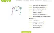 Les mots de l'école traduits et illustrés sur le Portail Lexilala